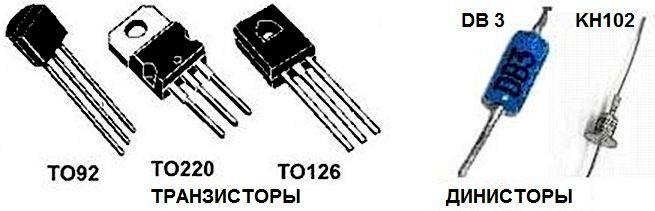 Транзисторы, динисторы